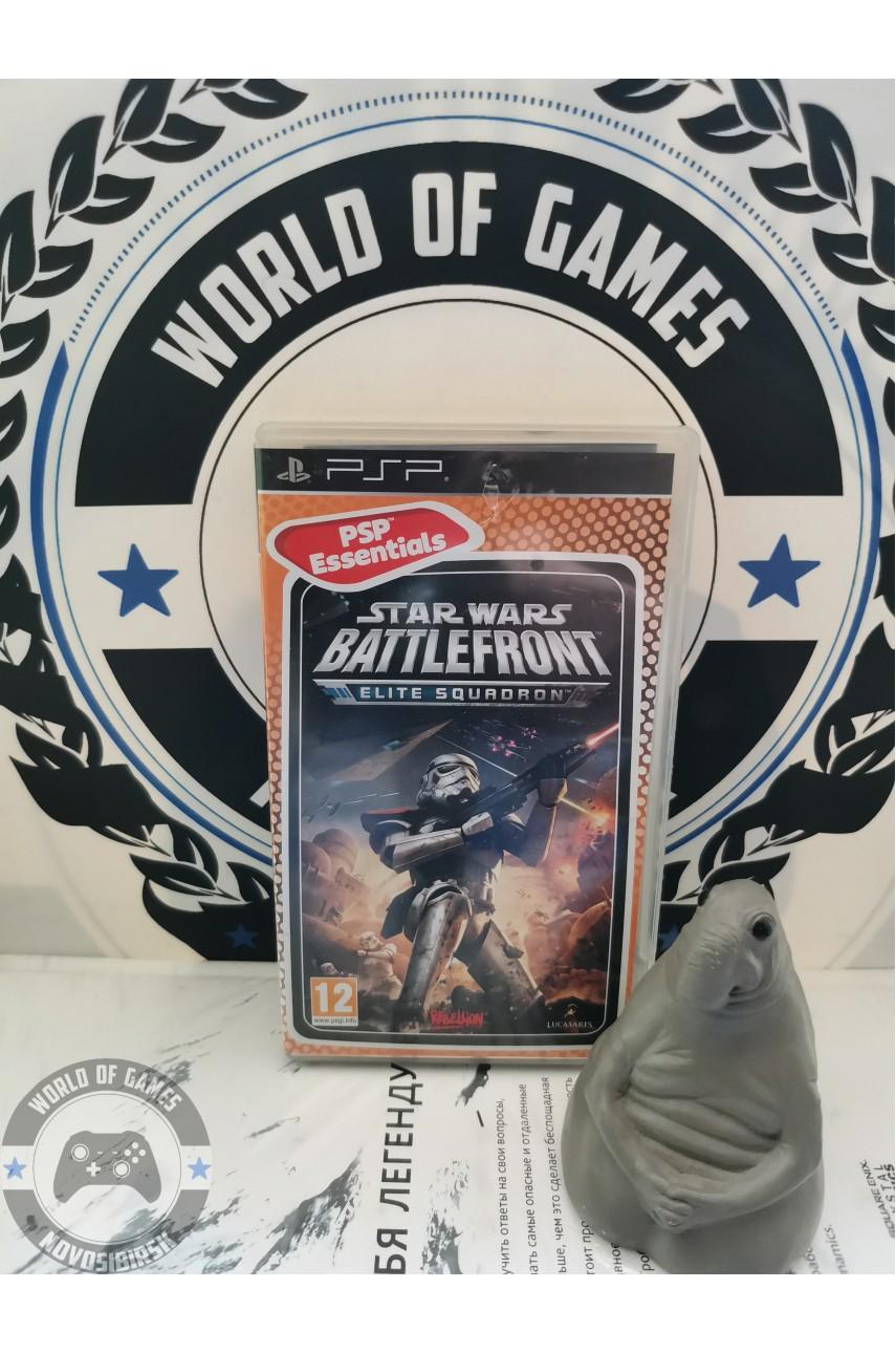 Star Wars Battlefront Elite Squadron [PSP]