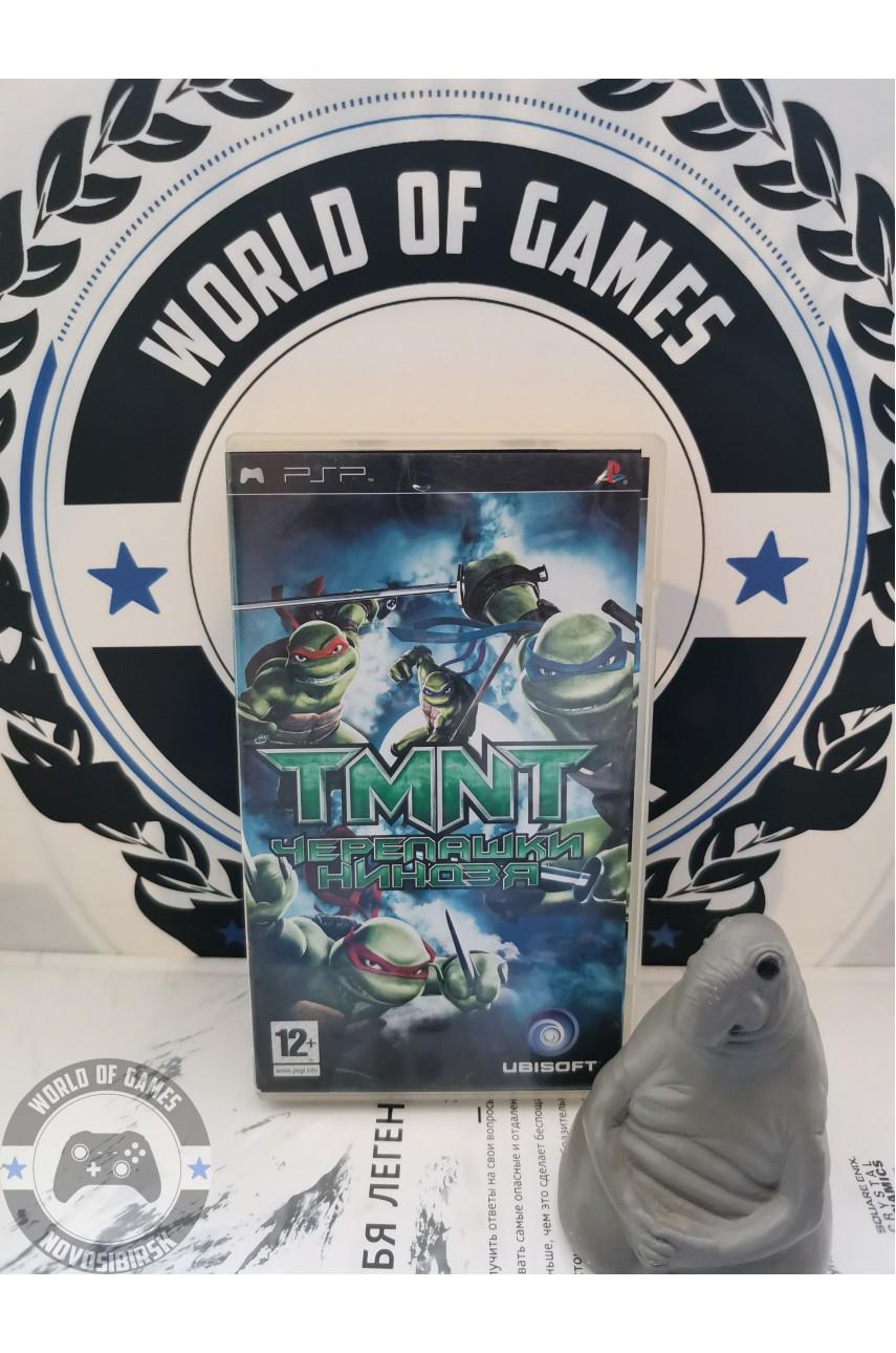 Teenage Mutant Ninja Turtles The Video Game [PSP]