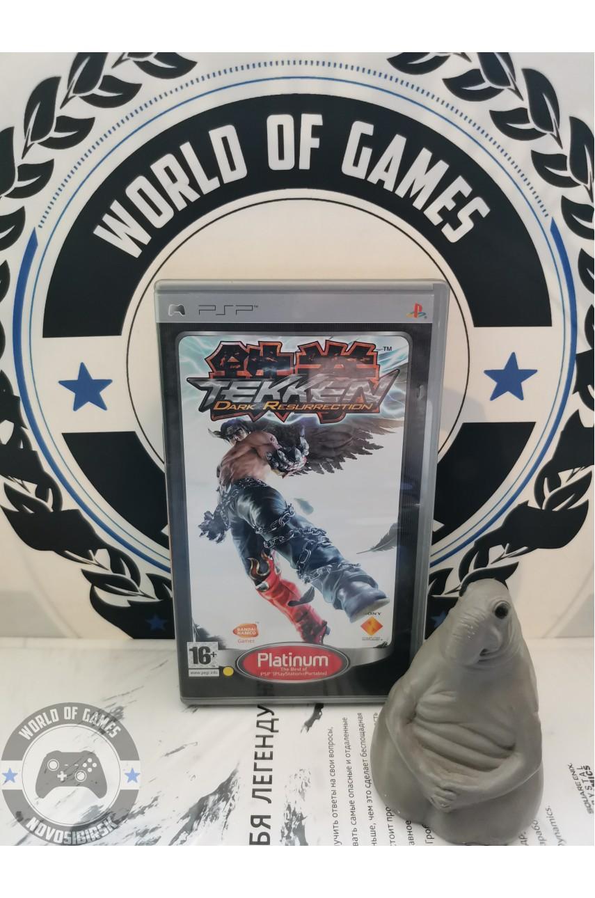 Tekken 5 Dark Resurrectio [PSP]