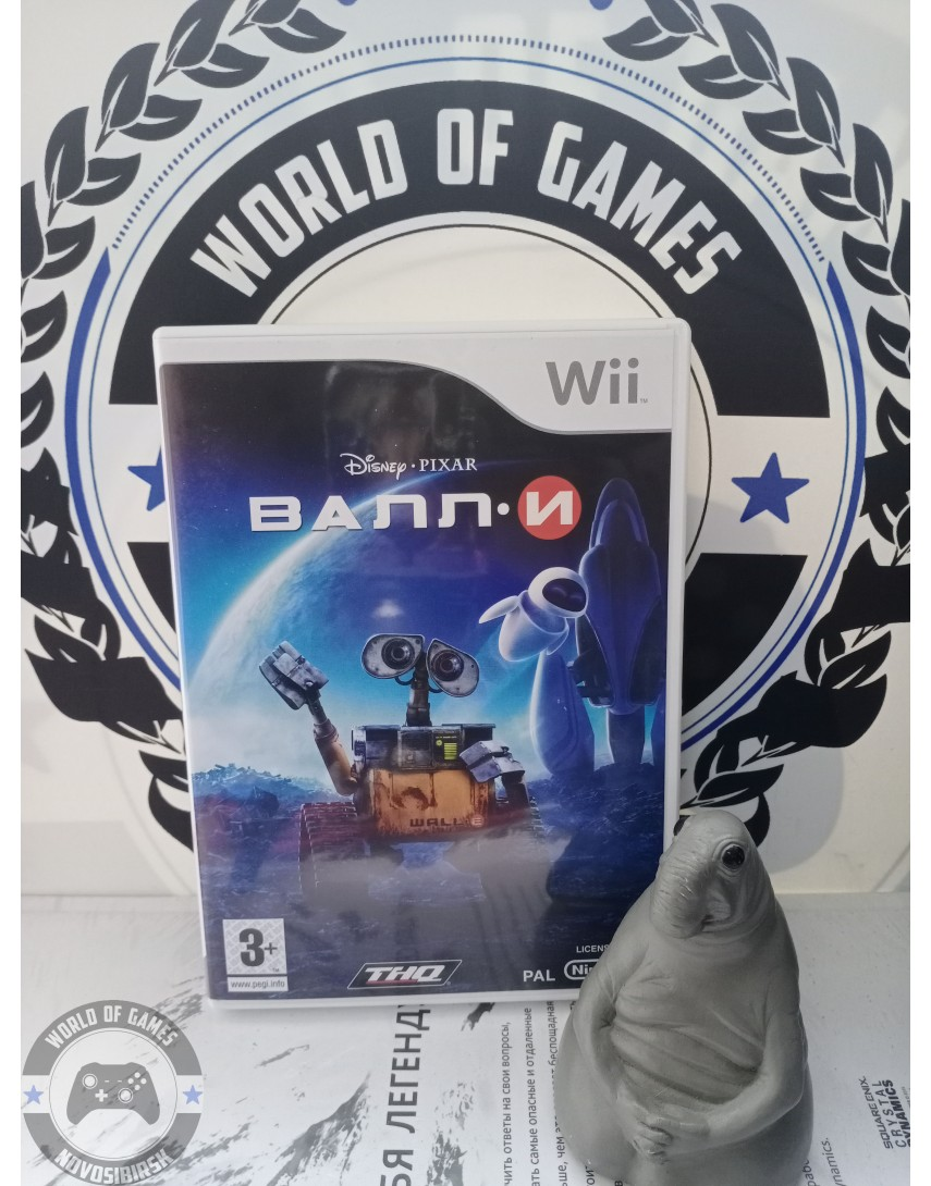 Валли [Nintendo Wii]