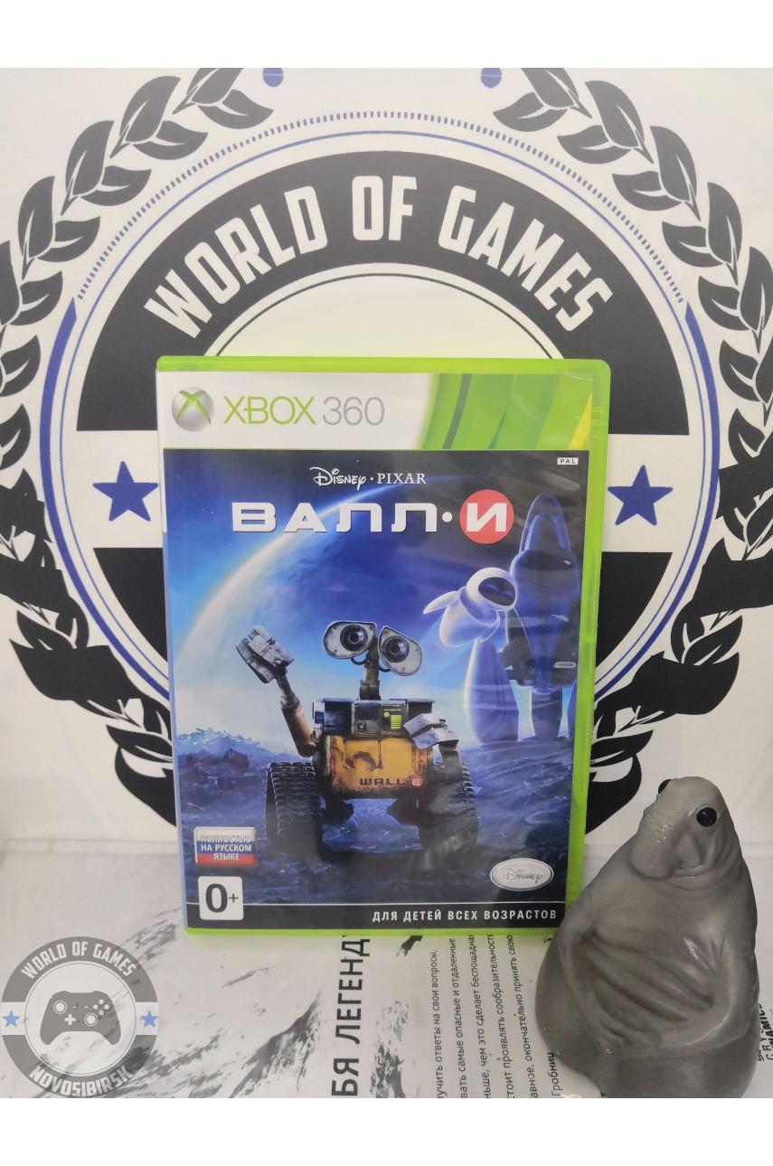 Валли [Xbox 360]