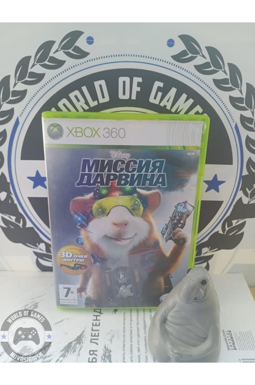 G-Force (Миссия Дарвина) [Xbox 360]