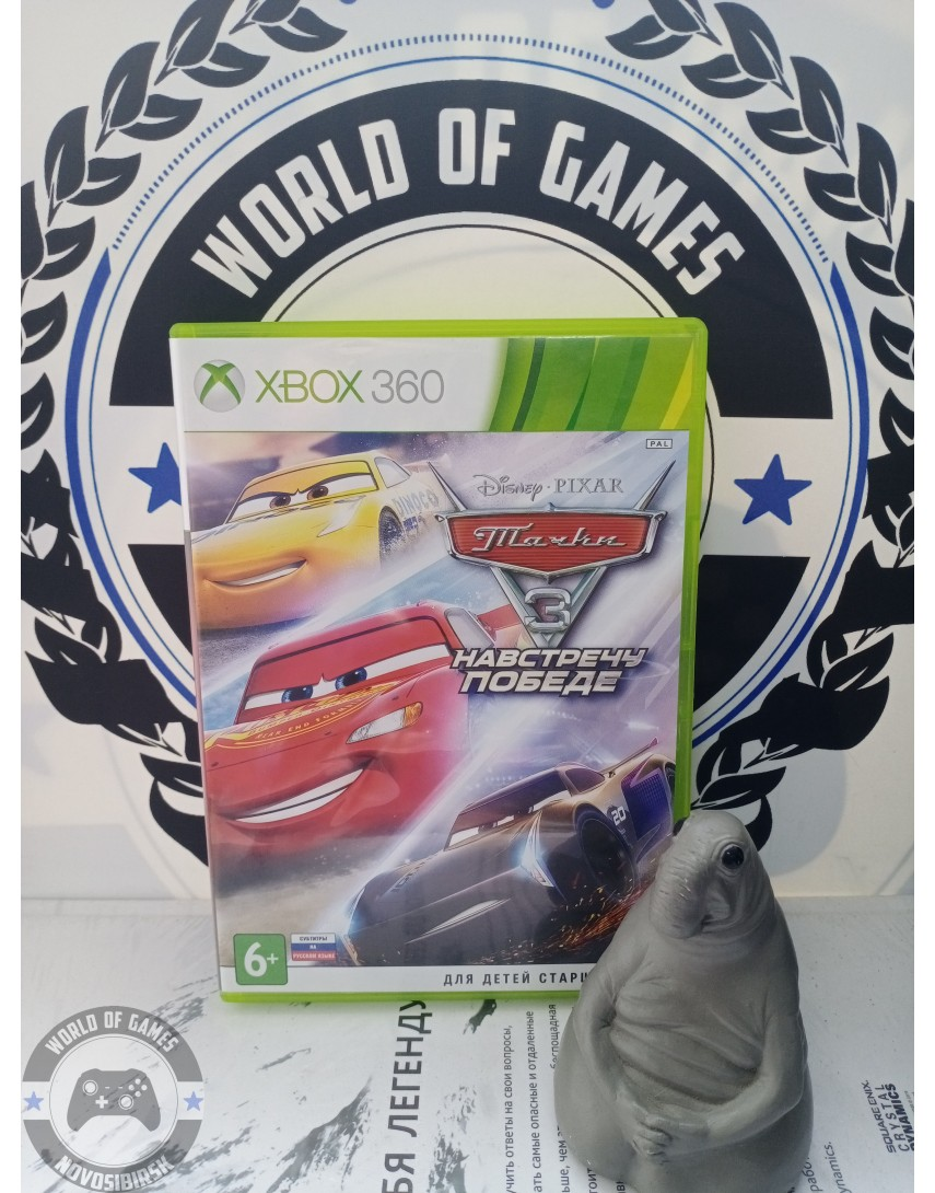 Тачки 3 Навстречу Победе [Xbox 360]