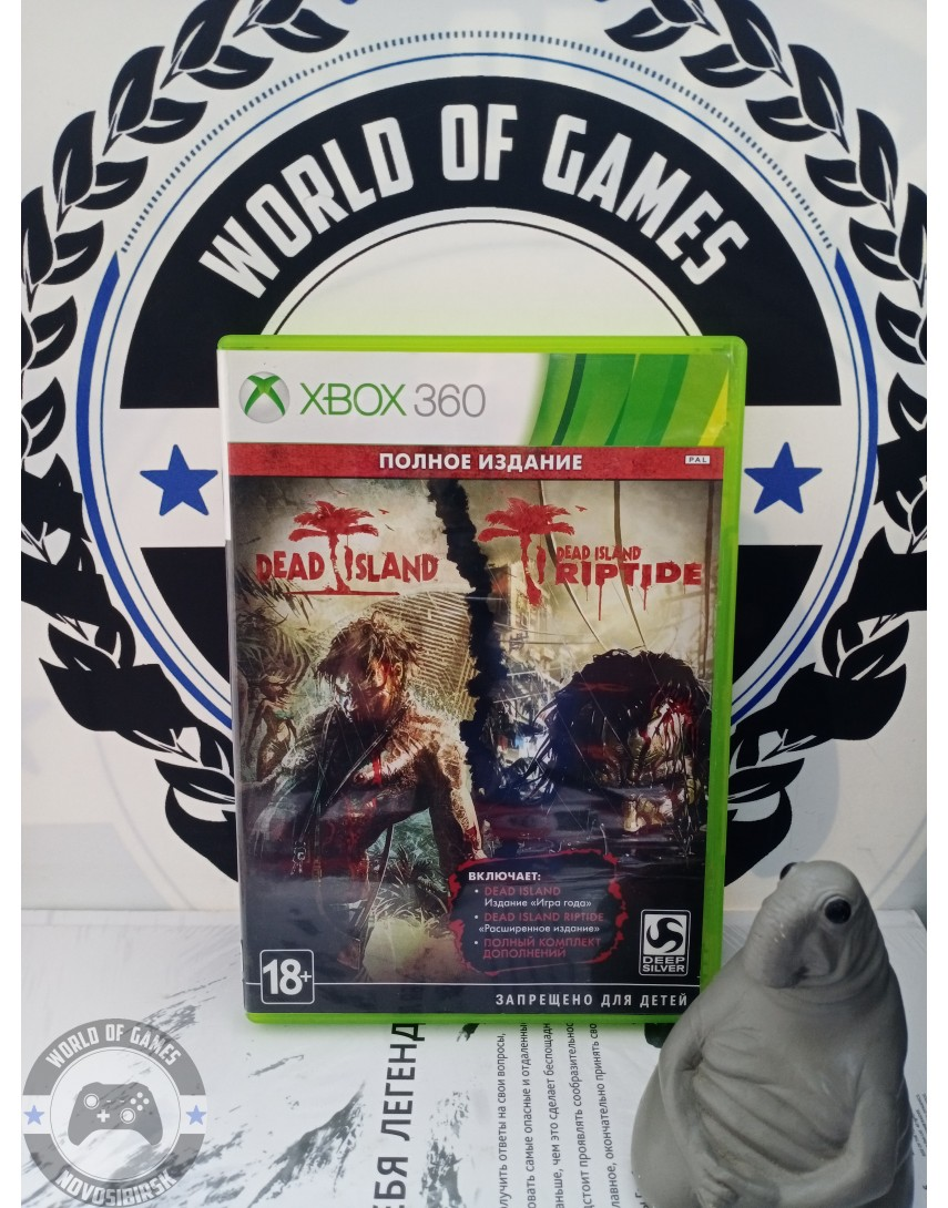 Dead Island Double Pack [Xbox 360]