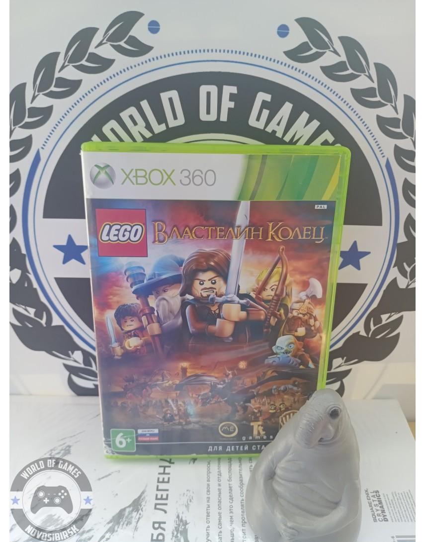 LEGO Властелин колец [Xbox 360]
