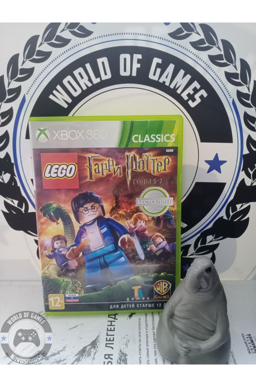 LEGO Harry Potter Year 5-7 [Xbox 360]