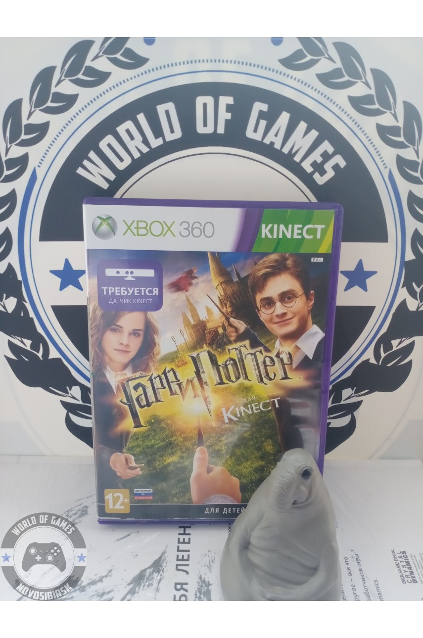 Harry Potter for Kinect [Xbox 360]