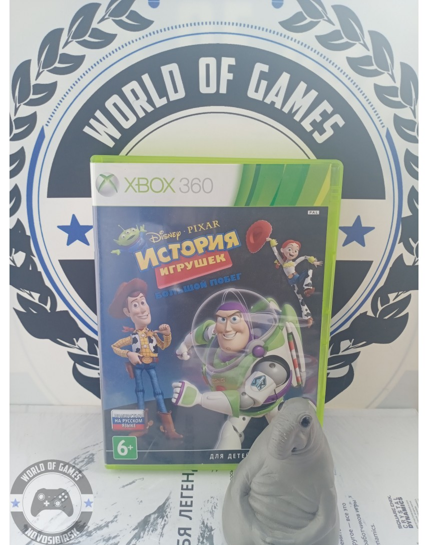 История Игрушек Большой Побег [Xbox 360]