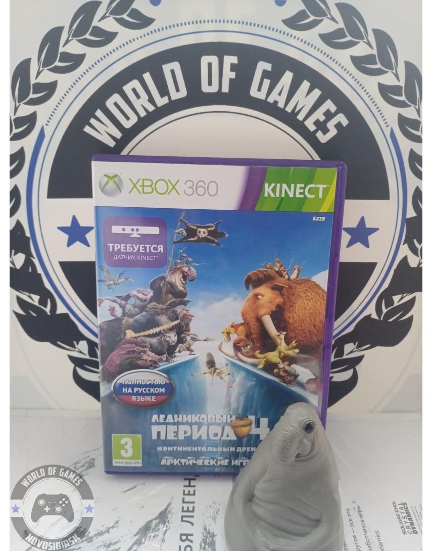 Ледниковый Период 4 Континентальный Дрейф. Арктические Игры [Xbox 360]