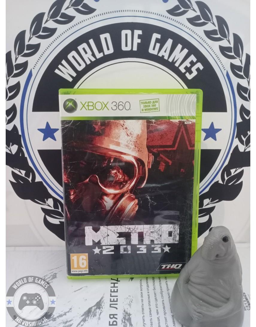 Метро 2033 [Xbox 360]