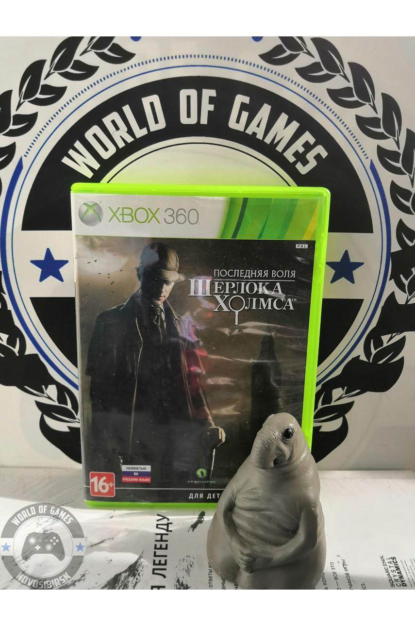 Последняя Воля Шерлока Холмса [Xbox 360]