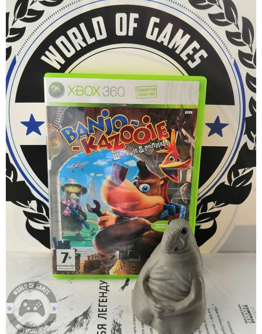 Banjo Kazooie Шарики & Ролики [Xbox 360]
