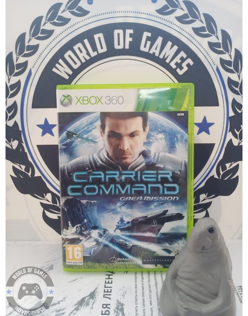 Carrier Command Gaea Mission [Xbox 360]