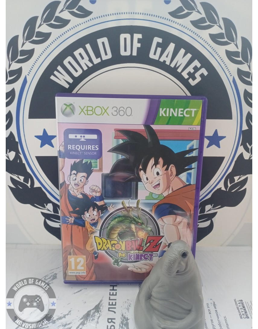 Dragon Ball Z For Kinect [Xbox 360]