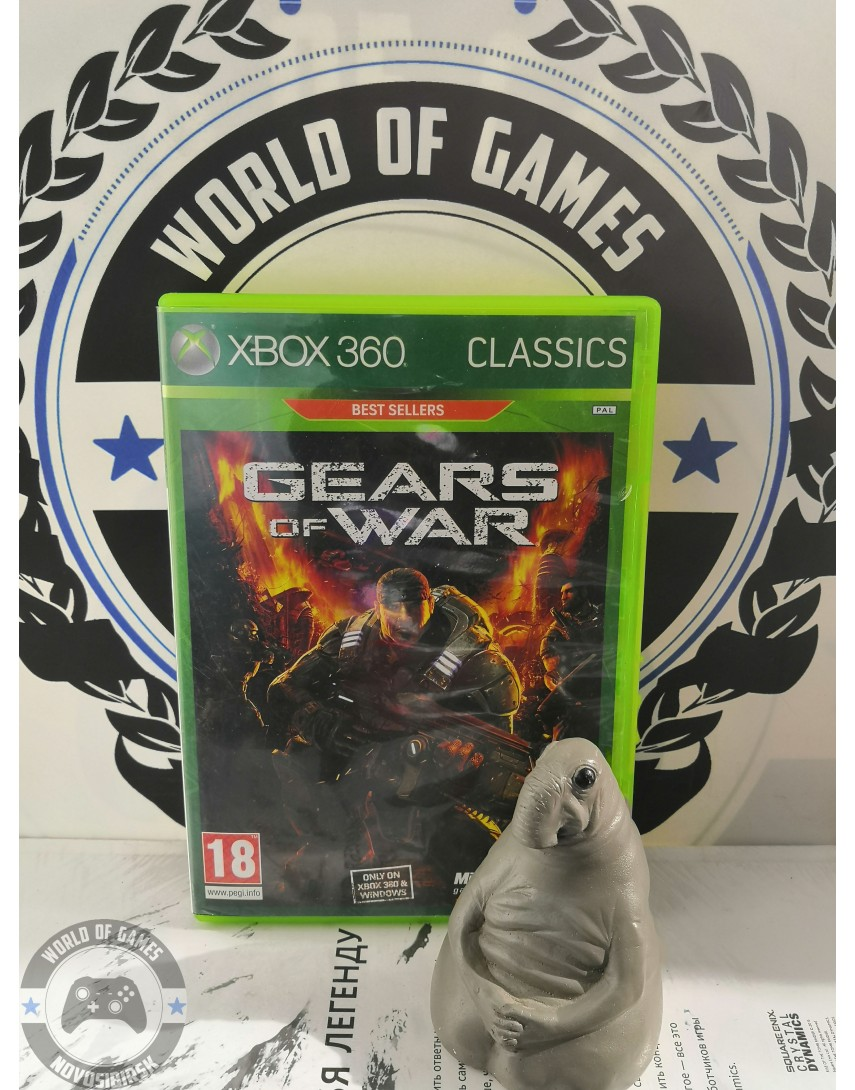 Gears of War [Xbox 360]
