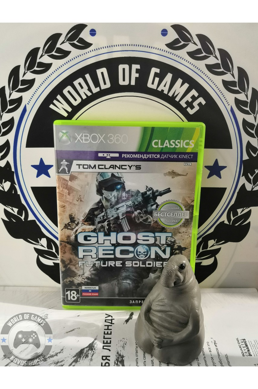 Tom Clancy's Ghost Recon Future Soldier [Xbox 360]
