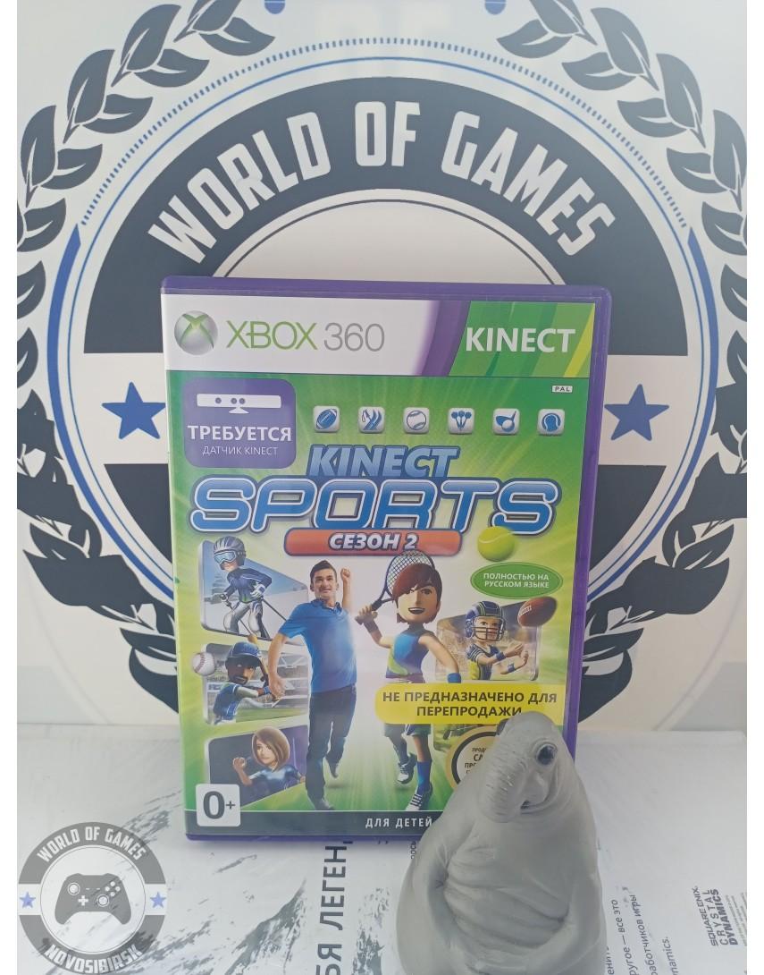 Kinect Sports Season 2 [Xbox 360]