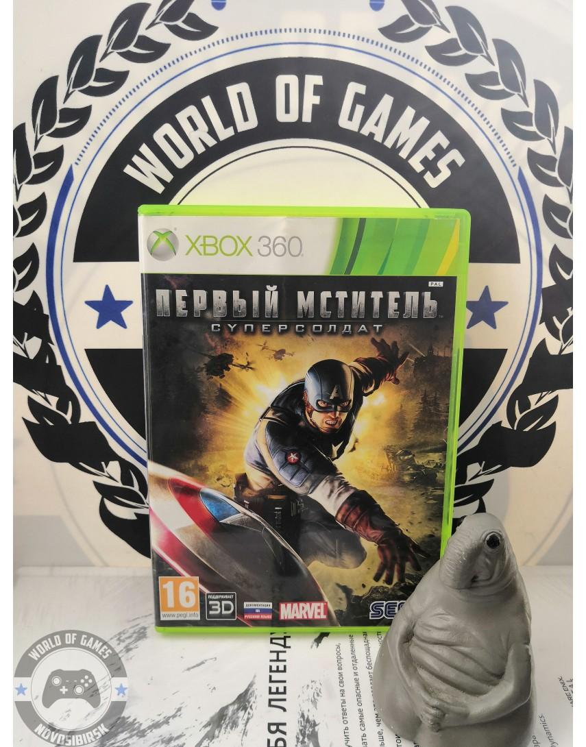 Первый Мститель Суперсолдат [Xbox 360]