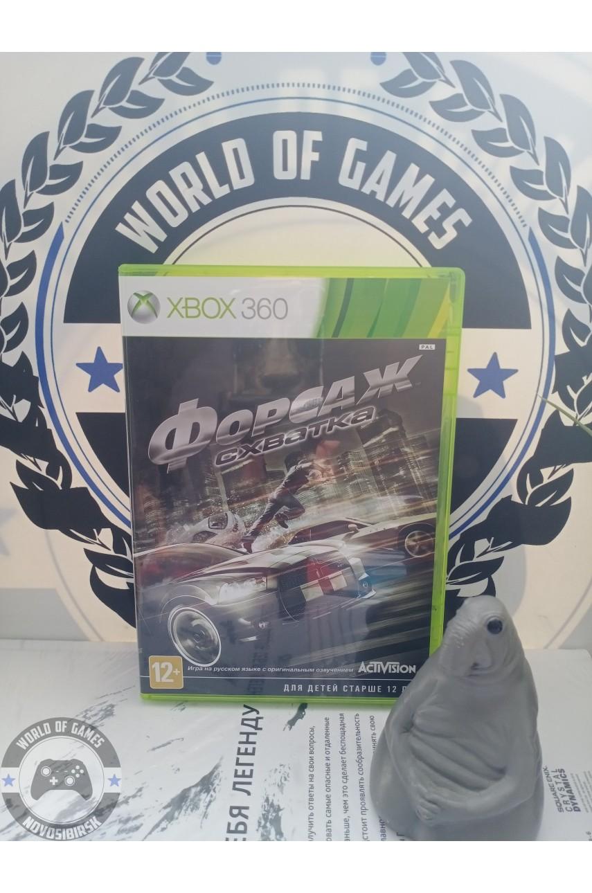 Форсаж Схватка [Xbox 360]