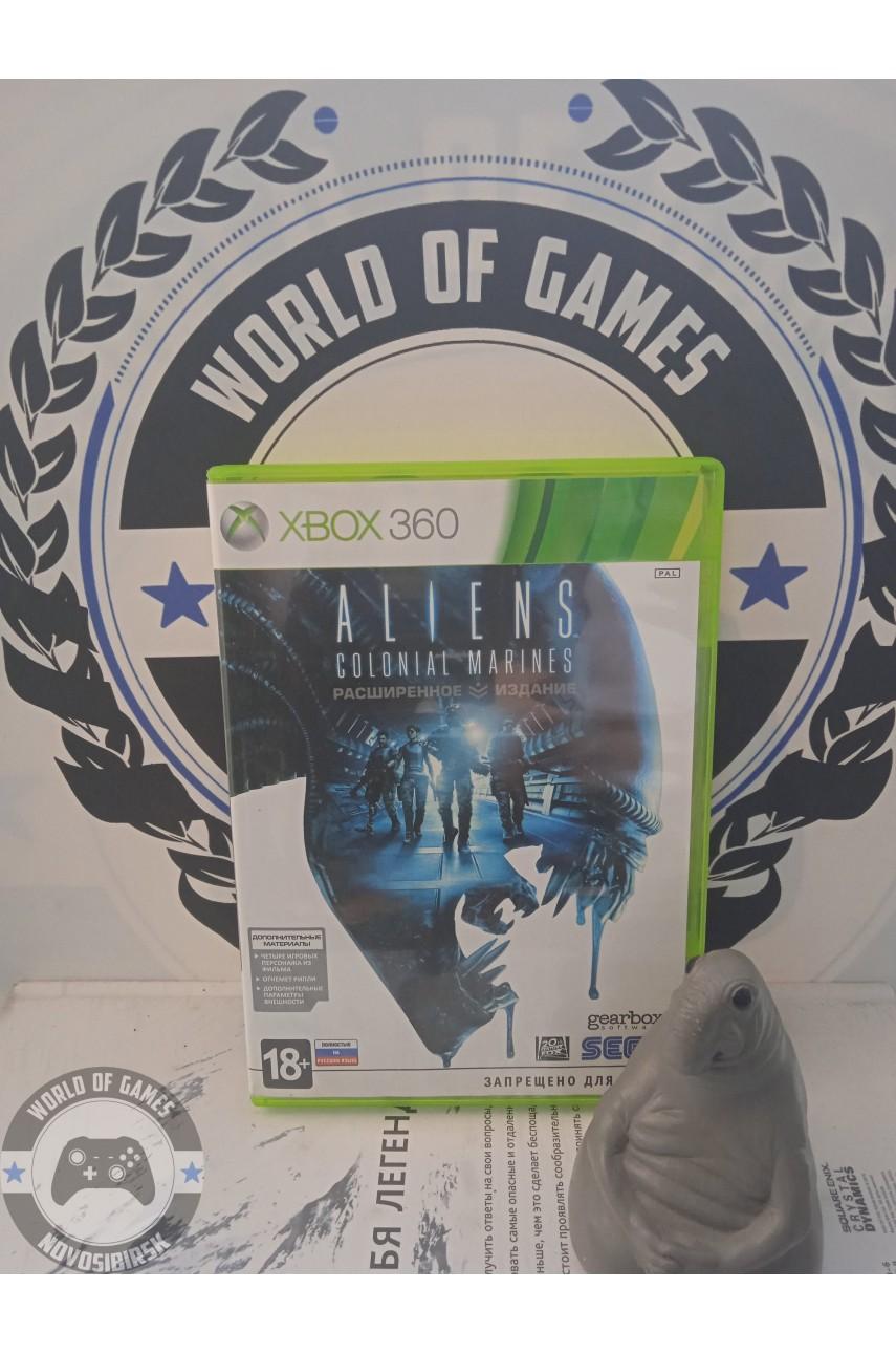 Aliens Colonial Marines [Xbox 360]