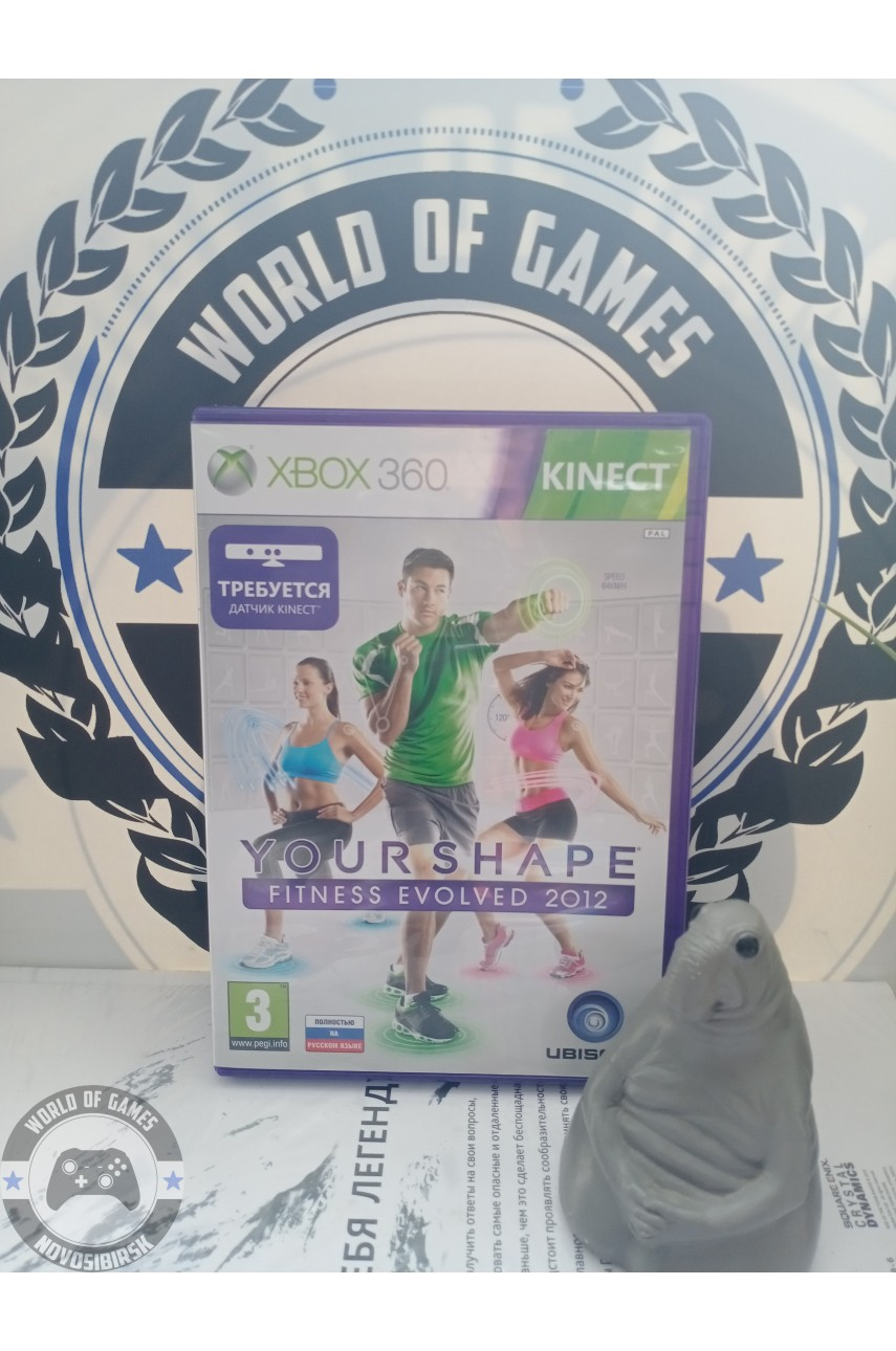 Your Shape Fitness Evolved 2012 [Xbox 360]