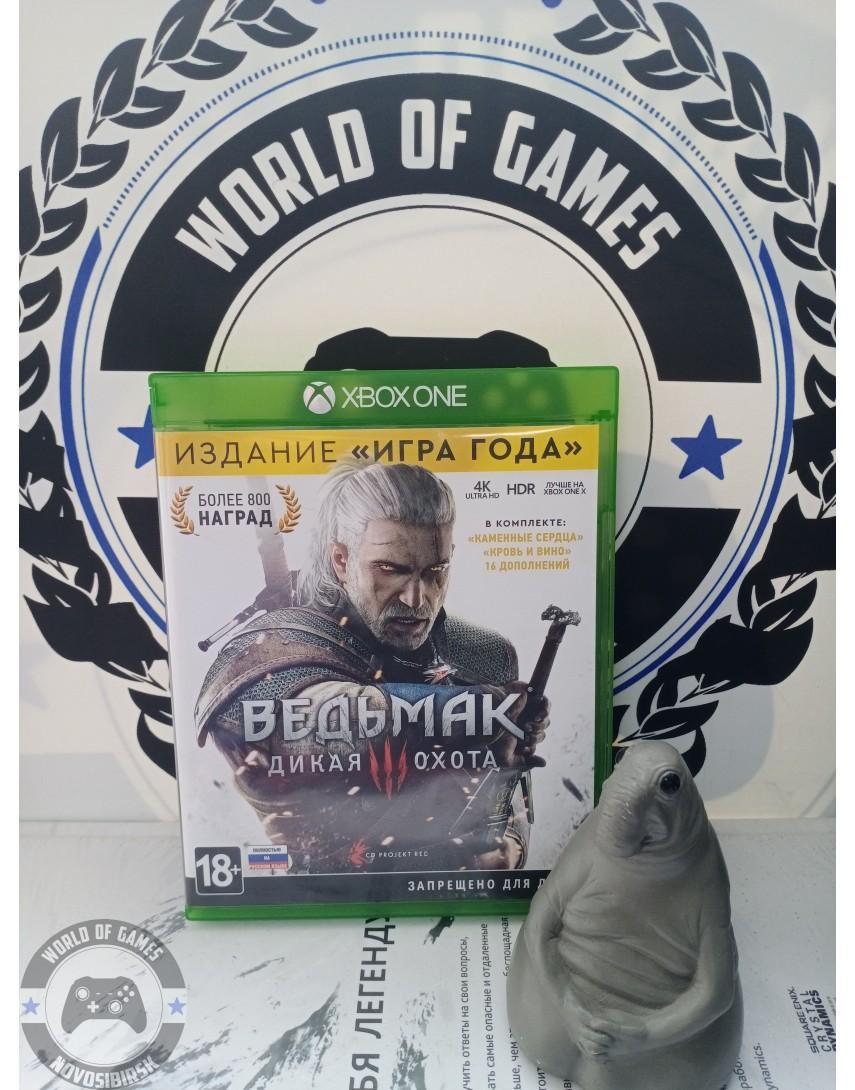 Ведьмак 3 Дикая Охота Издание года [Xbox One]