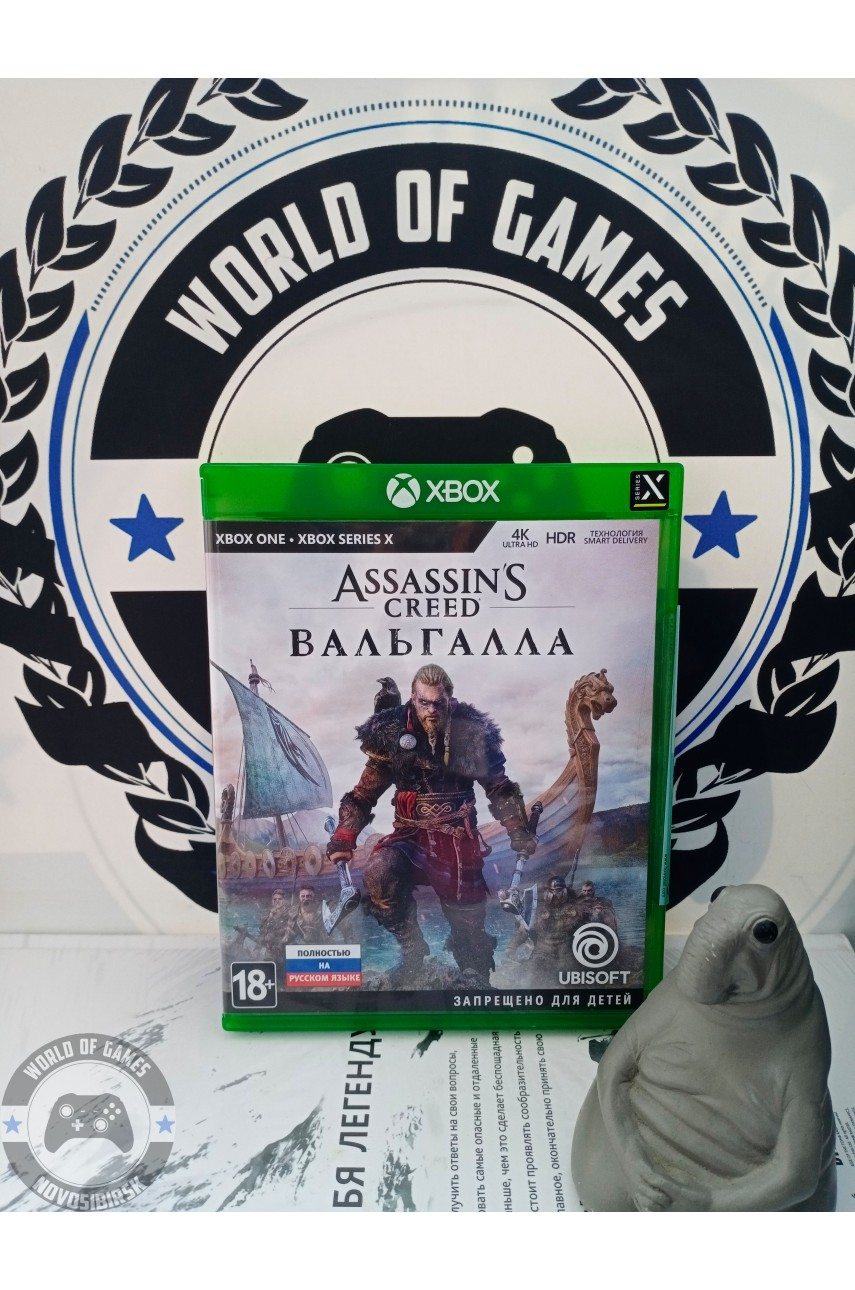 Assassin's Creed Вальгалла [Xbox One]