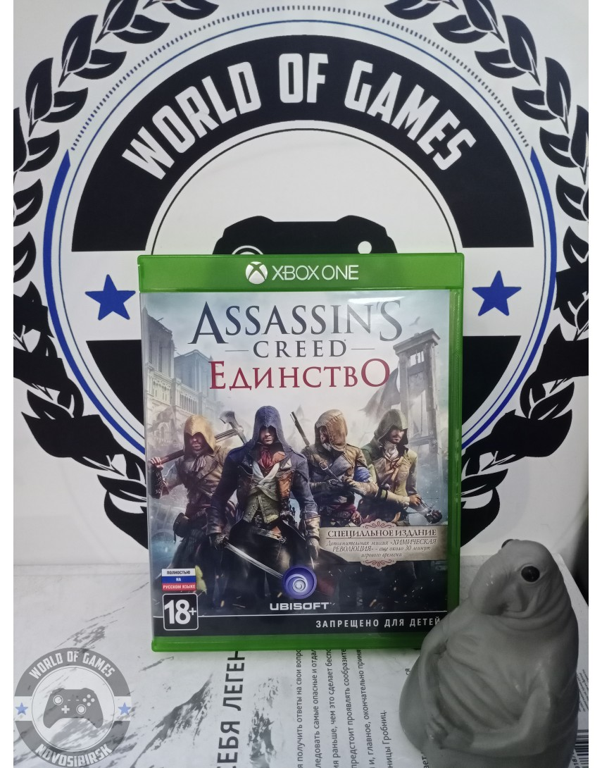 Assassin's Creed Единство [Xbox One]