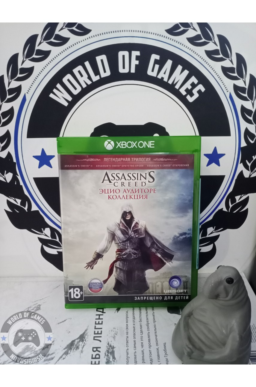 Assassin's Creed Эцио Аудиторе Коллекция [Xbox One]