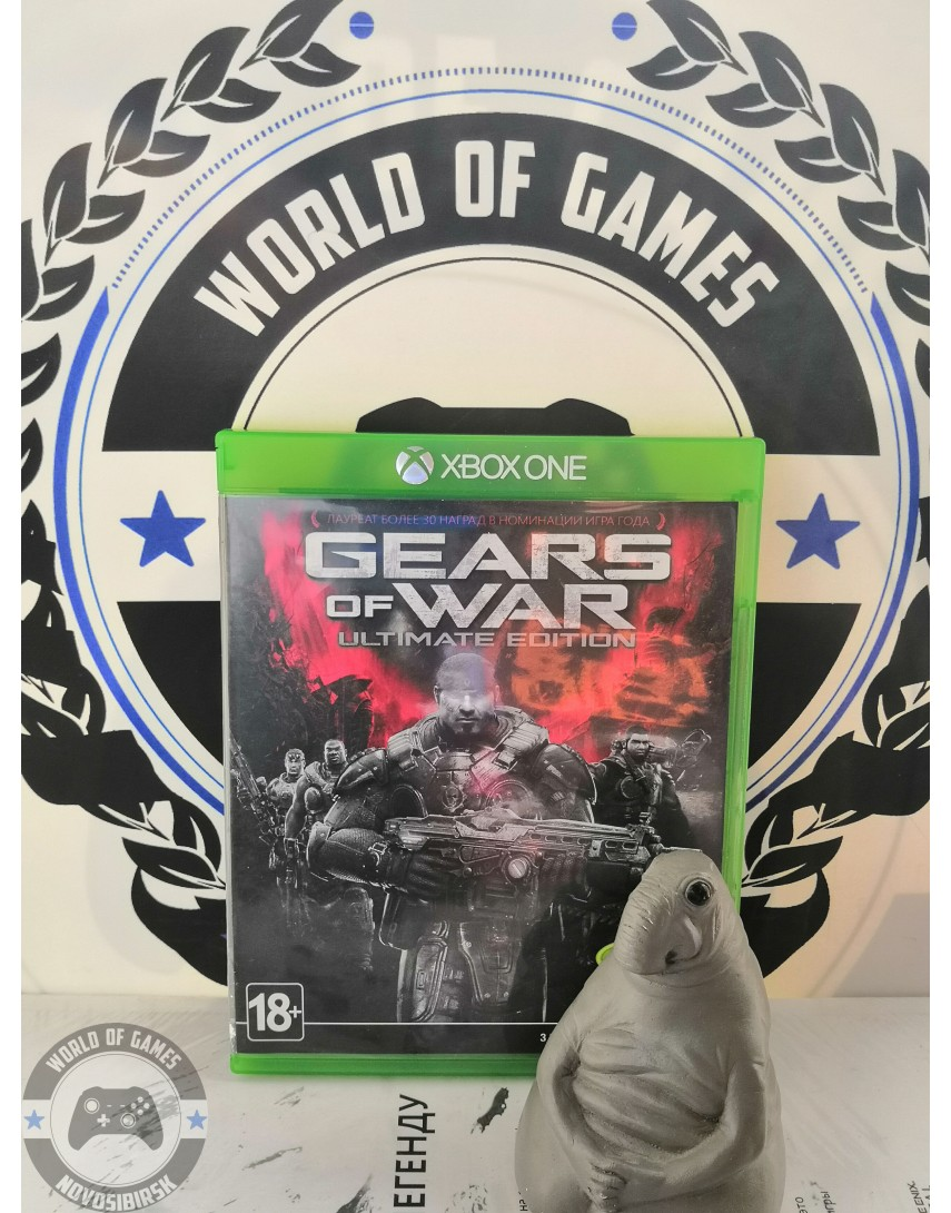 Gears of War Ultimate Edition [Xbox One]