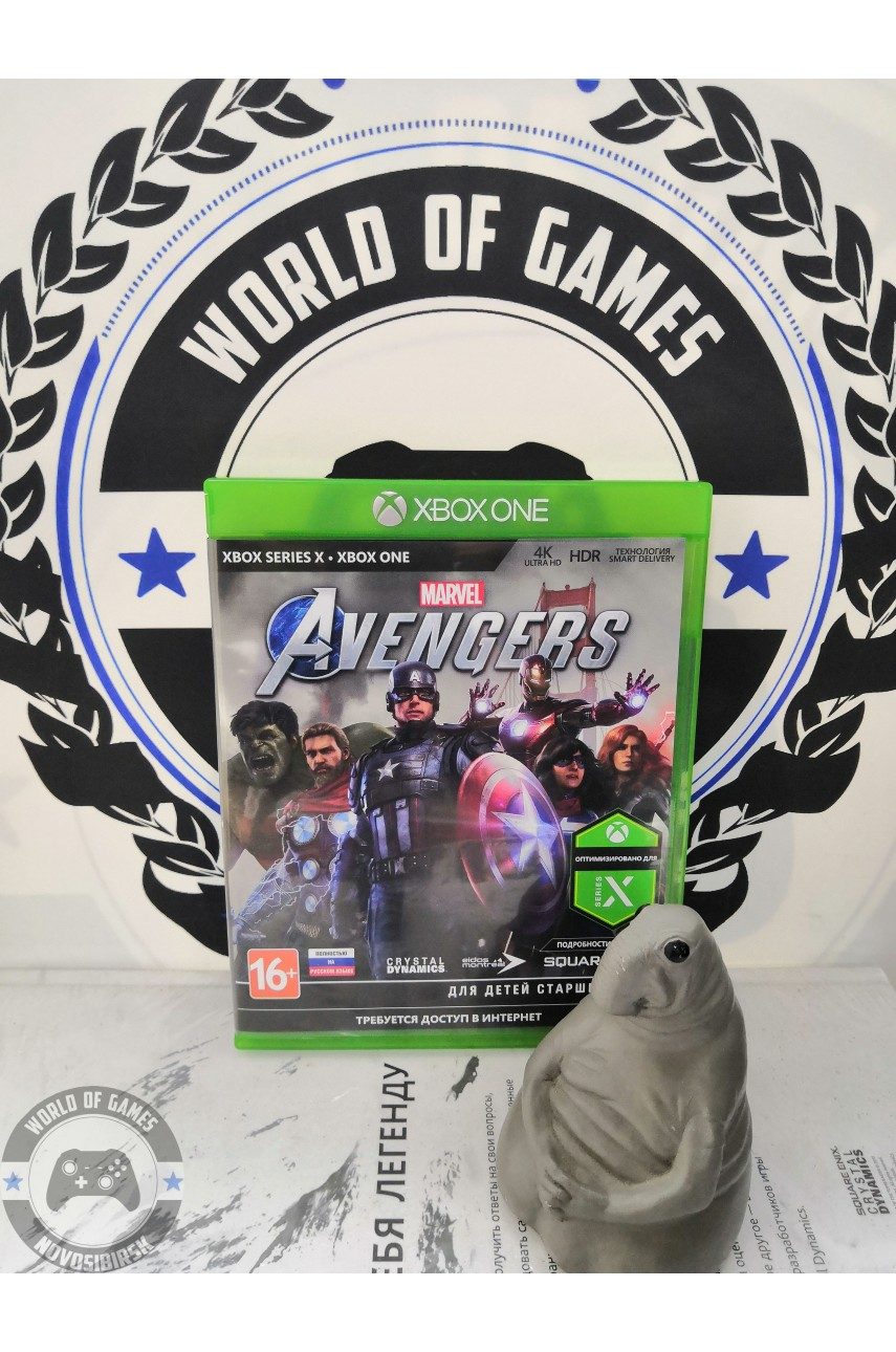Marvel Avengers [Xbox One]