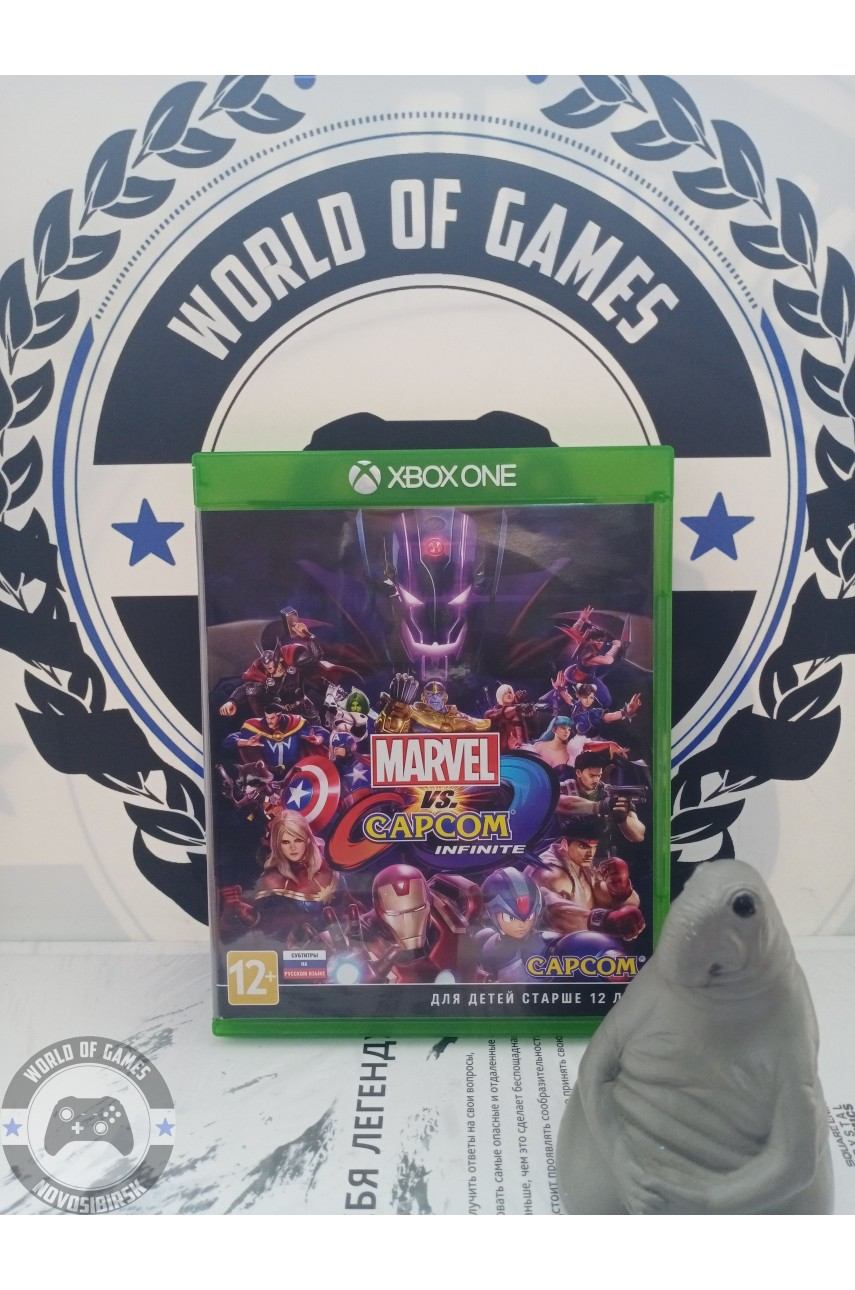 Marvel vs Capcom [Xbox One]