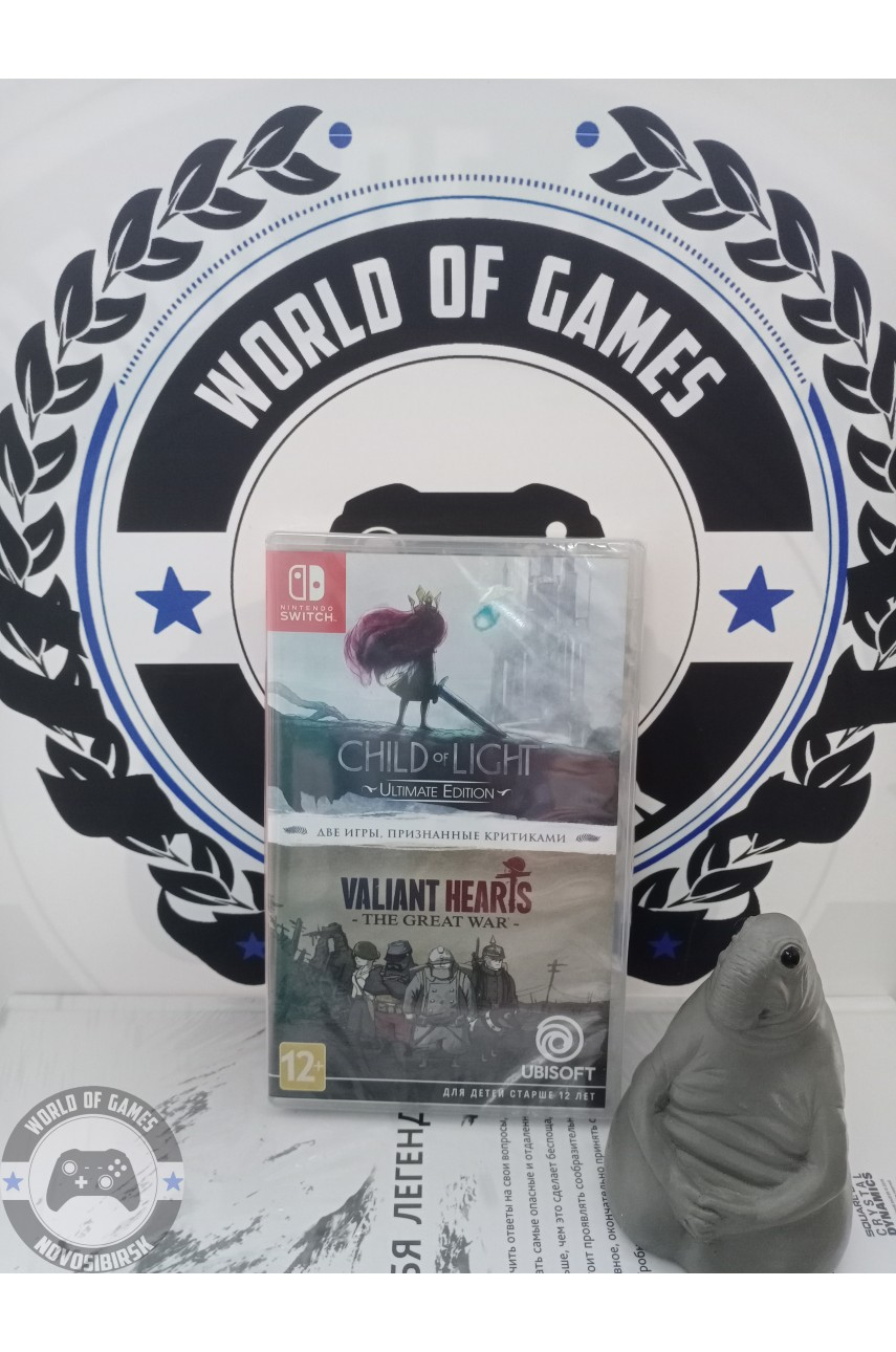 Child of Light. Ultimate Edition + Valiant Hearts. The Great War [Nintendo Switch]