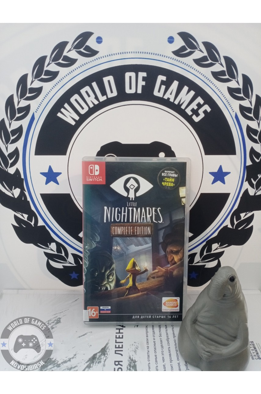 Little Nightmares [Nintendo Switch]