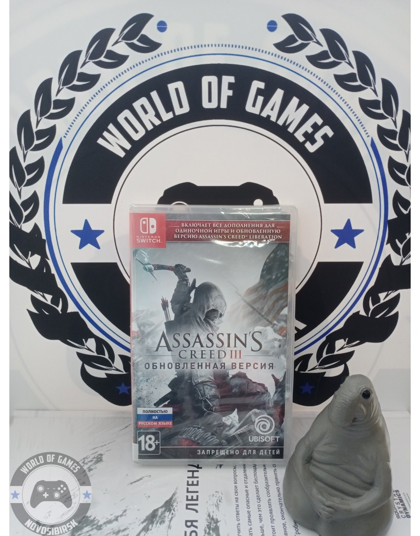 Assassin's Creed 3 Remastered [Nintendo Switch]