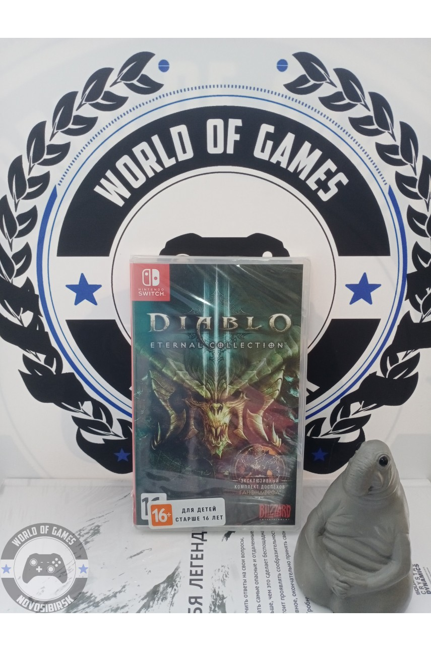 Diablo 3 Enternal Collection [Nintendo Switch]