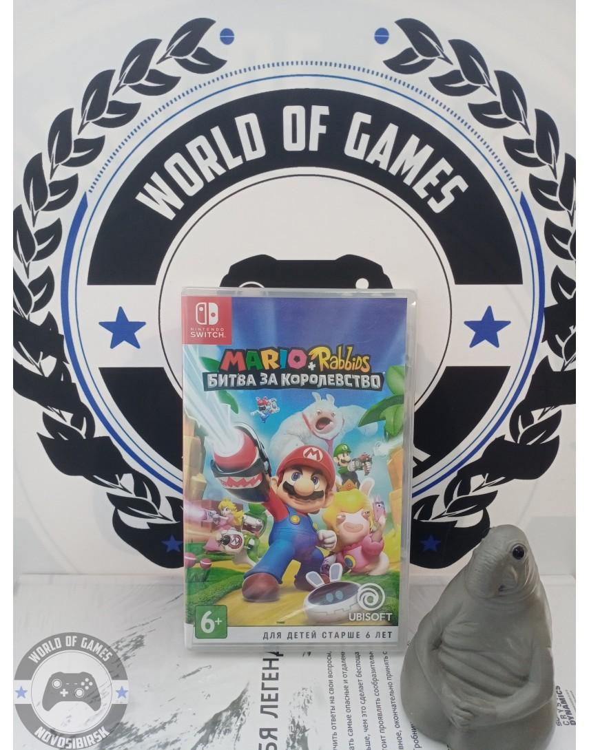 Mario + Rabbids Битва за королевство [Nintendo Switch]