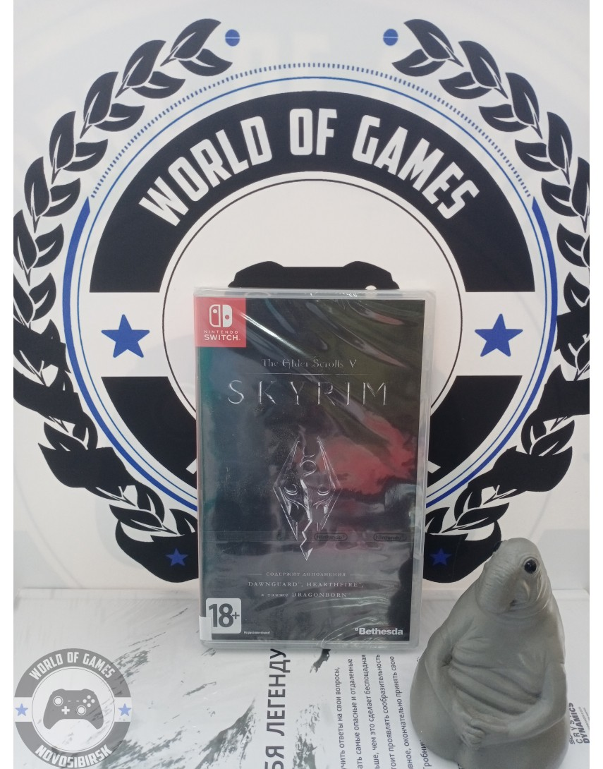 The Elder Scrolls 5 Skyrim [Nintendo Switch]