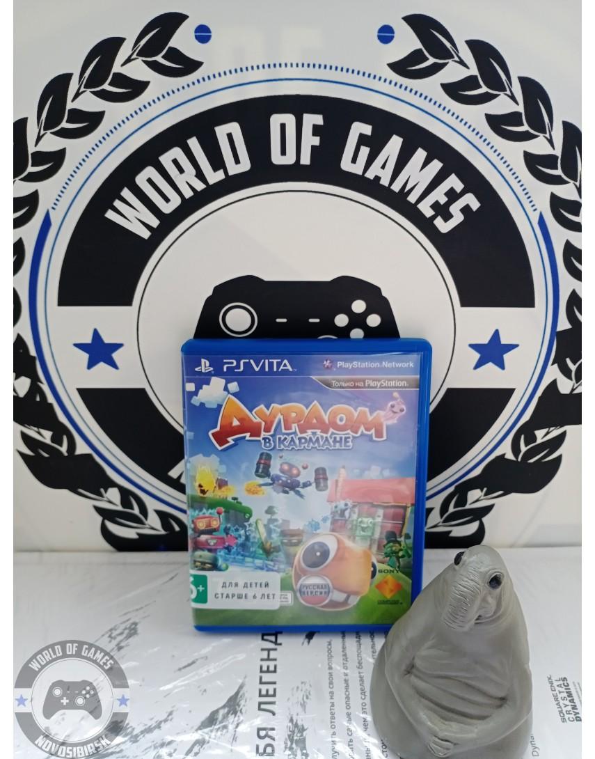 Дурдом в кармане [PS Vita]