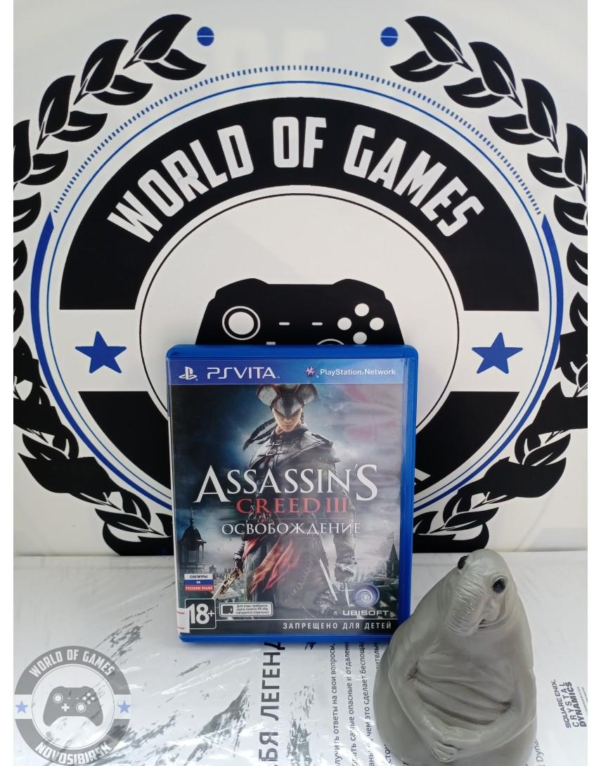 Assassin's creed 3 Освобождение [PS Vita]