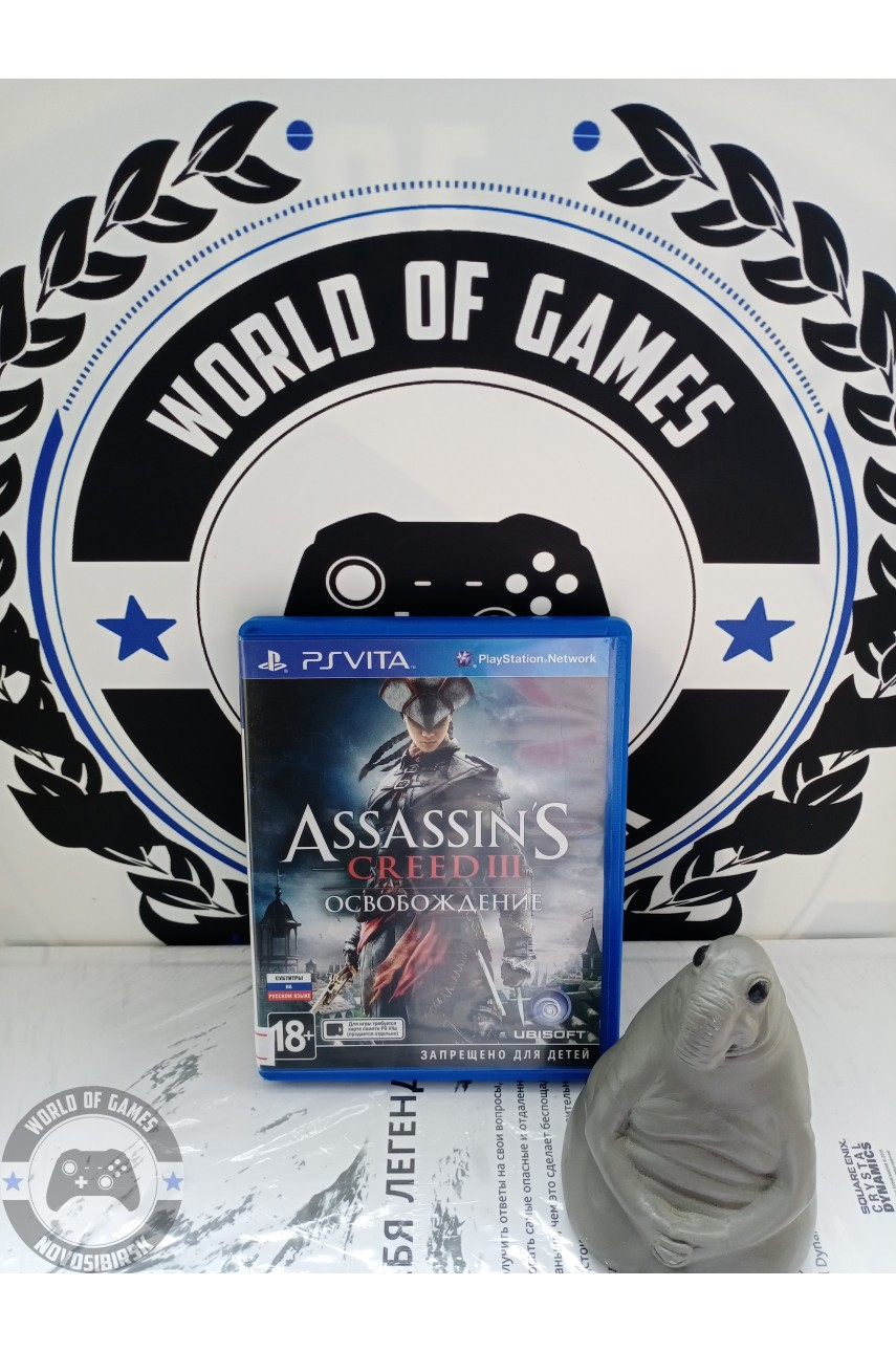 Assassin's creed 3 Освобождение [PS Vita]