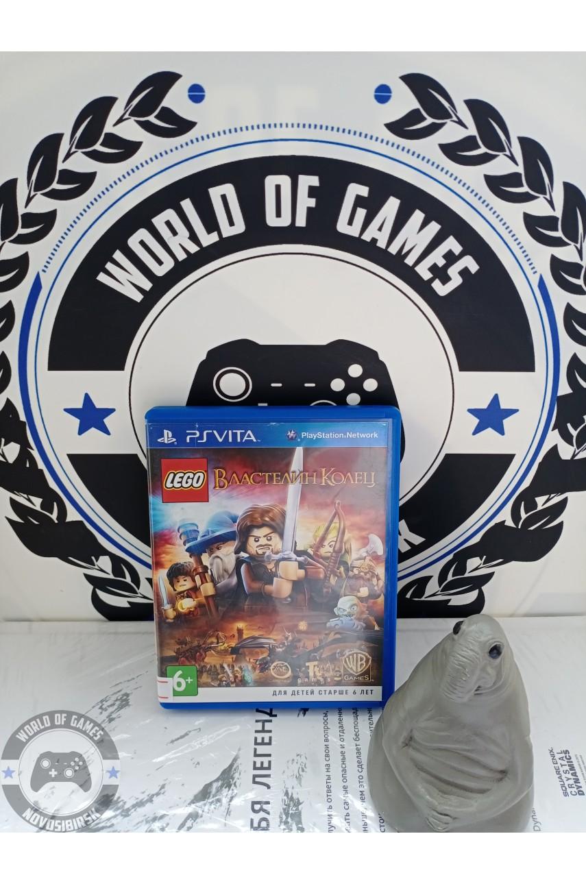 LEGO Властелин колец [PS Vita]