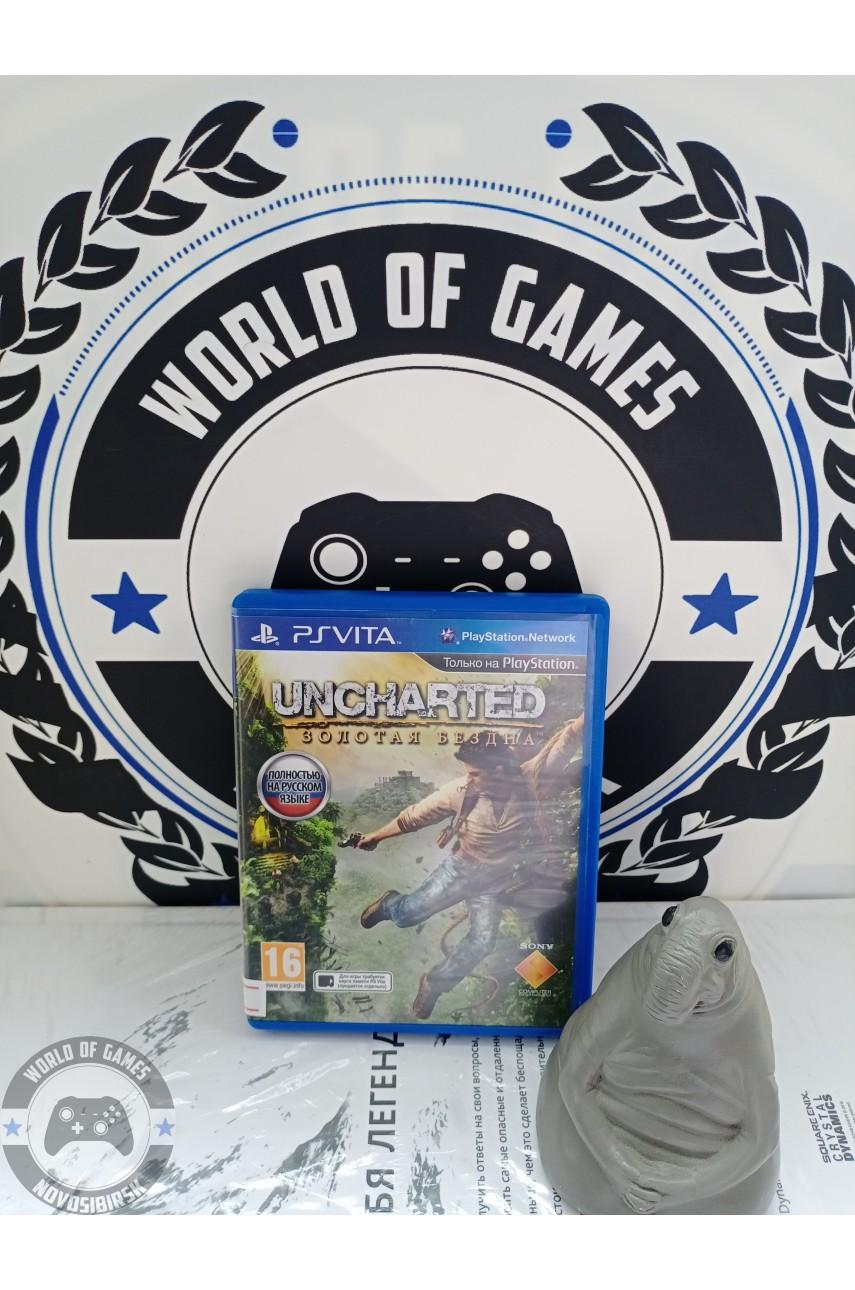 Uncharted Золотая бездна [PS Vita]