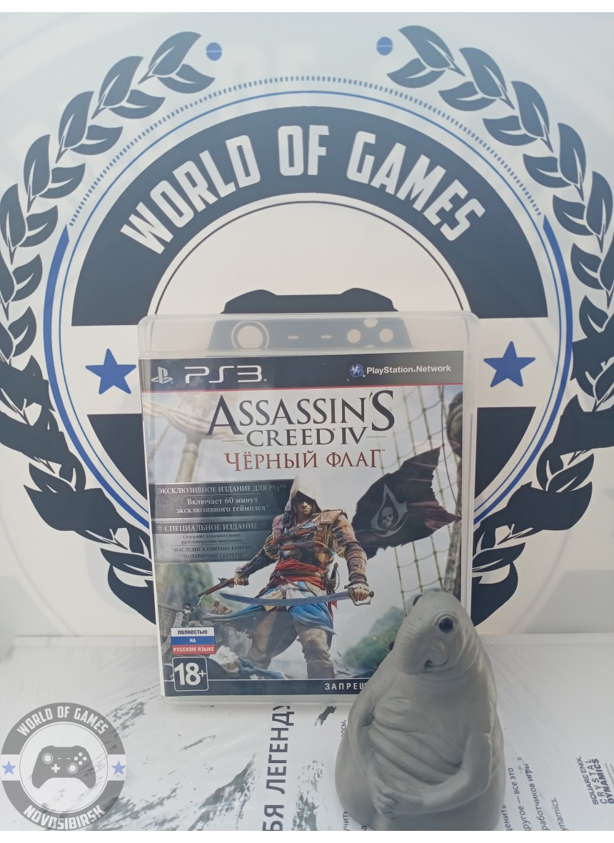 Assassin's Creed 4 Черный Флаг [PS3]