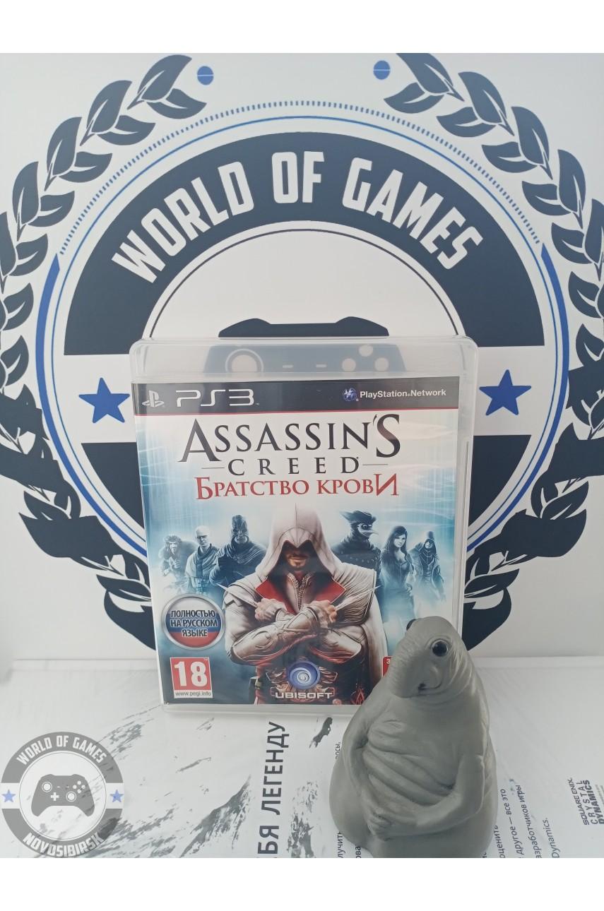 Assassin's Creed Братство Крови [PS3]