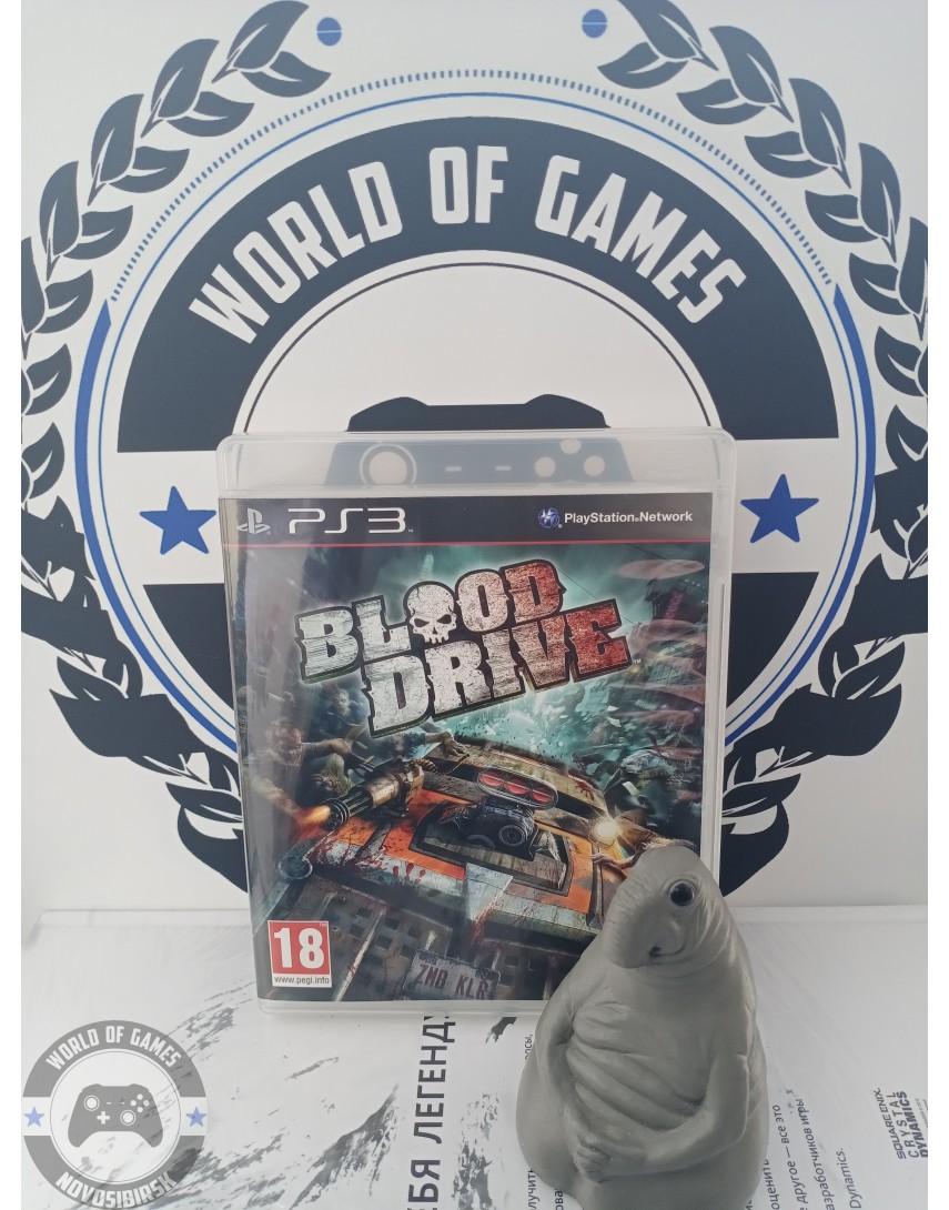 Blood Drive [PS3]