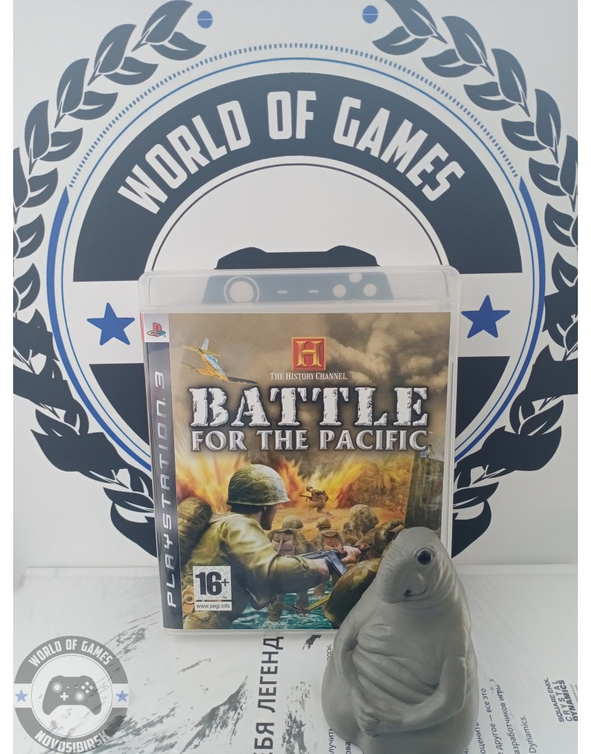 The History Channel Battle for the Pacific [PS3]