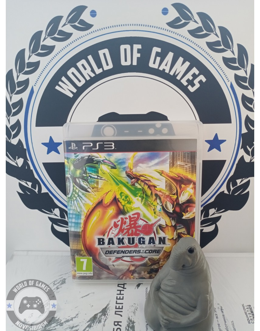 Bakugan Battle Brawlers Defenders of the Core [PS3]