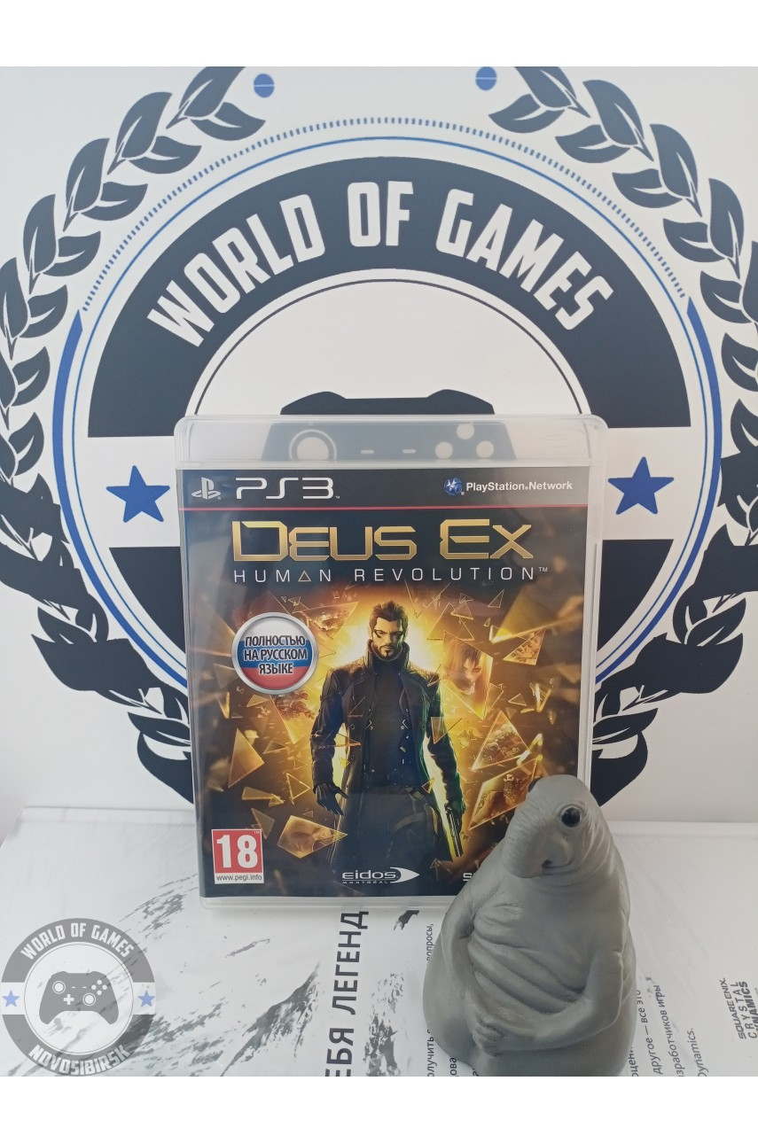 Deus Ex Human Revolution [PS3]