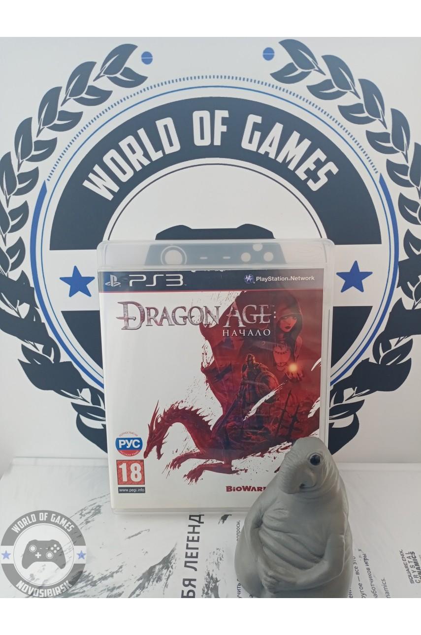Dragon Age Начало [PS3]